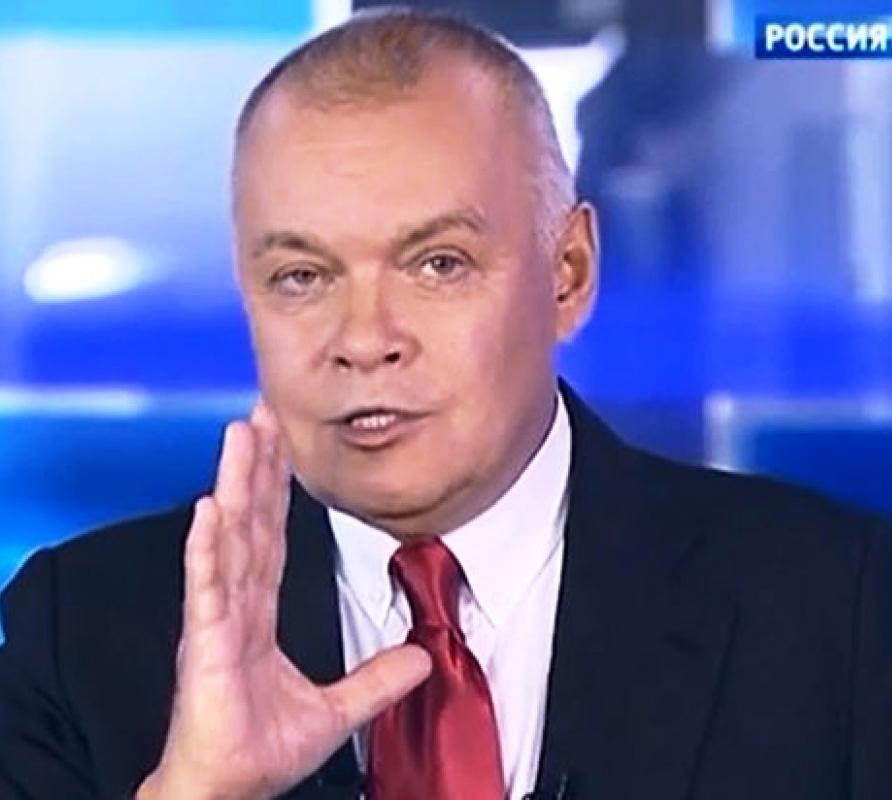киселеов