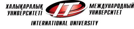 Международный_Университет_Информационных_Технологий_logo