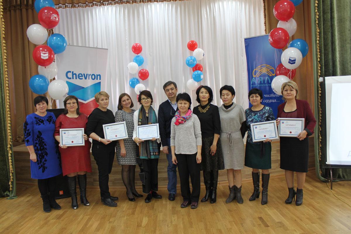dalanews-chevron02