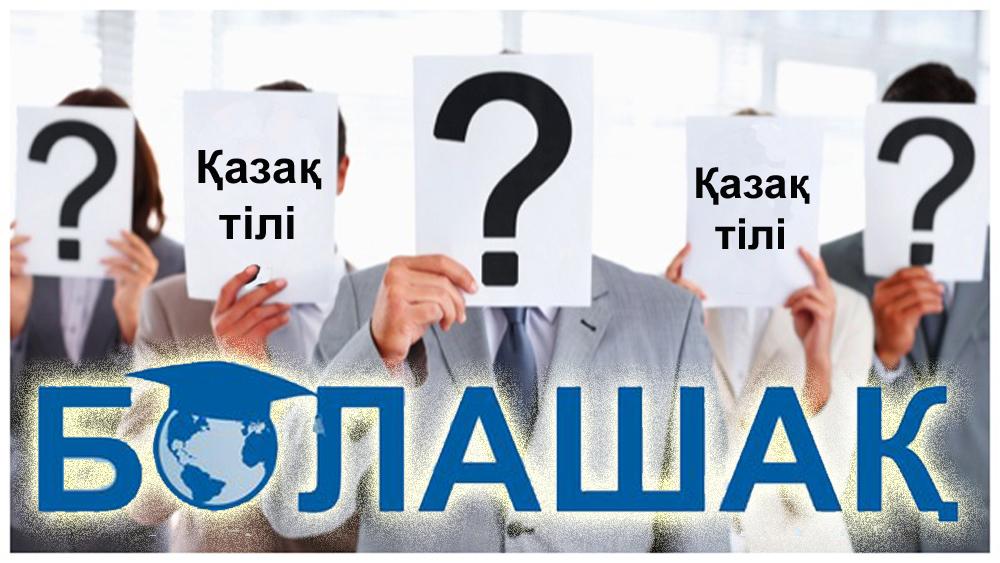 | DalaNews