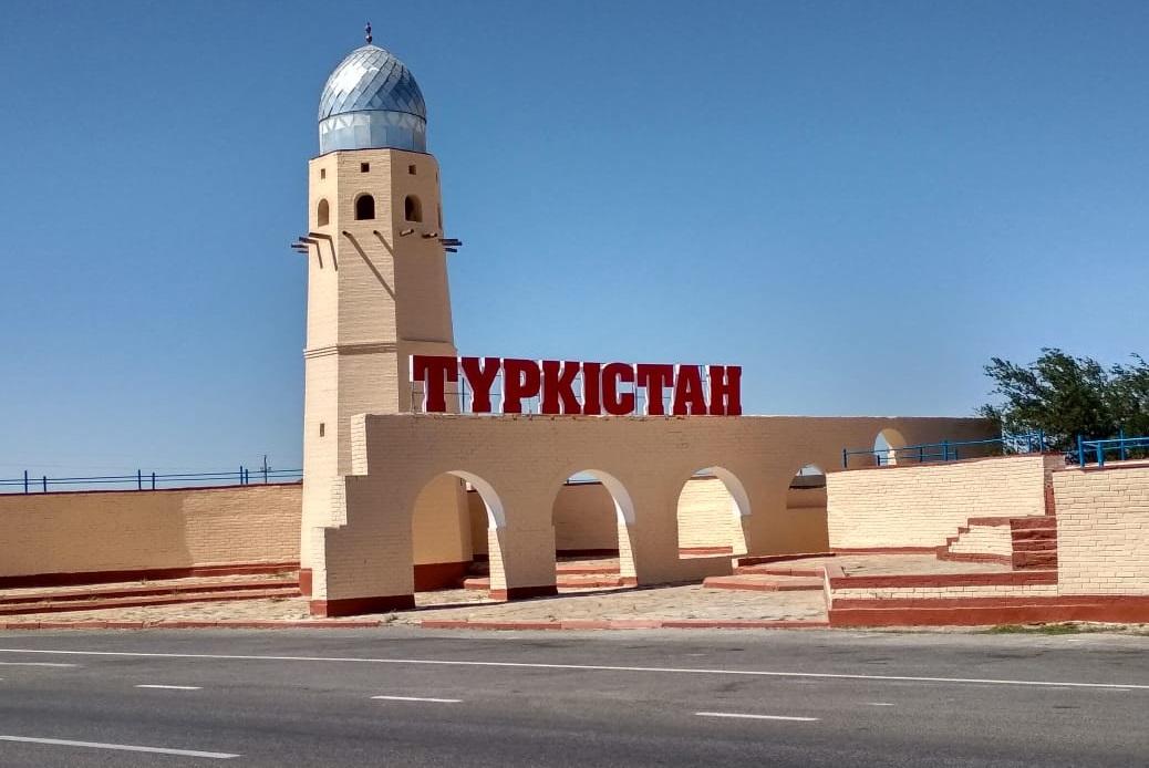 нас картинки туркестан въезд в город шил изделия украшал