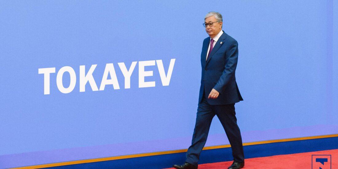 токаев