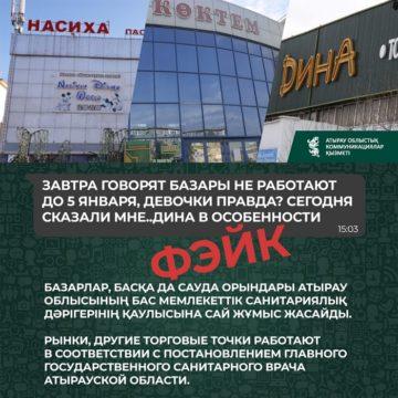   DalaNews
